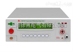 CS9912BI 程控交直流耐压测试仪,交直流高压测试仪 100VA 接地电阻测试仪