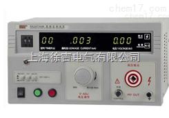 RK2672D交直流耐压测试仪 接地电阻测试仪