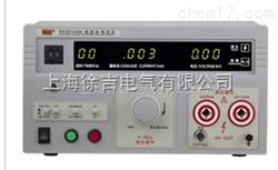 TL5605A交直流耐压测试仪AC/DC10KV,50mA(AC)20mA 接地电阻测试仪