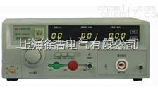 LK2670AX交流耐压测试仪 耐压仪 耐压机 高压仪 高压机