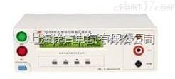 YD9811A 程控耐压测试仪