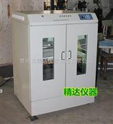 BSD-YX1600恒温恒湿培养摇床