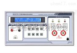 MS2671P-IA 程控耐压测试仪