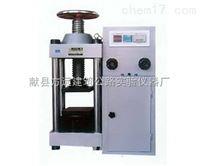 沧州方圆仪器电液式压力试验机、压力试验机