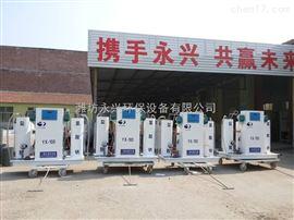 二氧化氯发生器厂家常年直销价格优惠欢迎订购