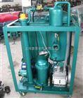 PJ-30高效脱大水真空滤油机批发供应