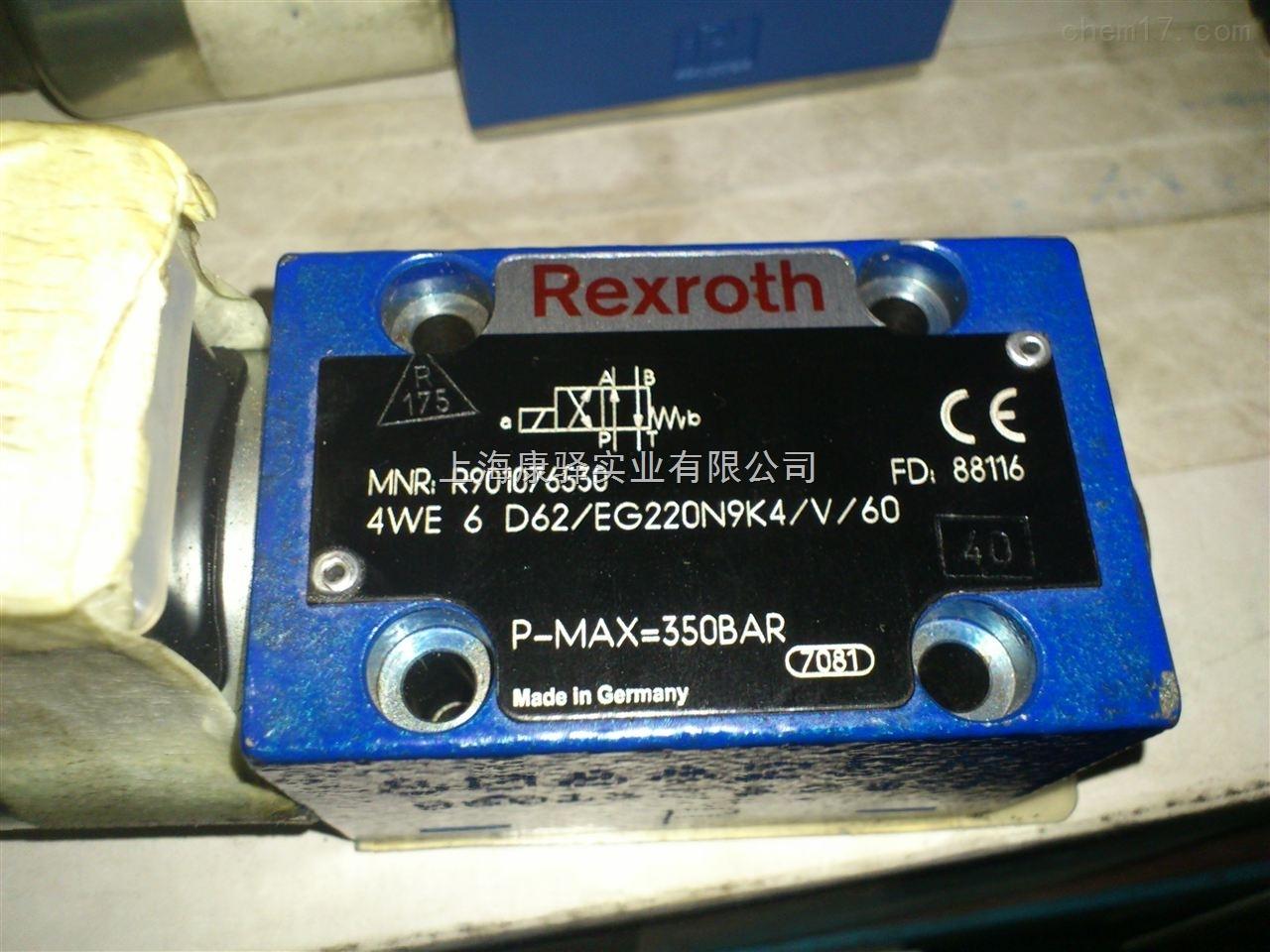 现货力士乐R900223863  M-3SED6CK13/350CG205N9K4
