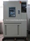 JW-MJJB-100吉林复合多组式霉菌培养箱生产厂家
