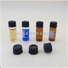32*11.6mm 100/包 ELAB-V9001B 2ml螺纹透明样品瓶 样品瓶