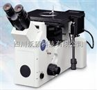 金像显微镜 GX51