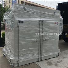 (新远大)工业烘箱专业制造,大型双门烤漆烤箱