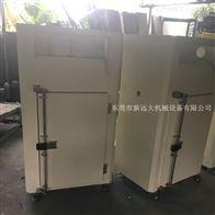 YD1600现货现货公司直销通用型小烘箱,成本让利只为好评小烤箱