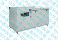 TDS-300混凝土凍融試驗機-凍融試驗箱