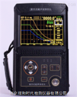 XHTS-100超声波探伤仪