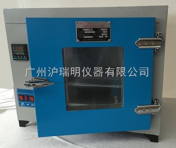 广州101-2a鼓风干燥箱