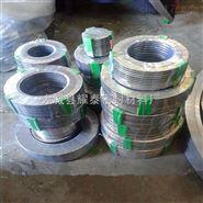 一体型带外环金属缠绕垫片生产厂家