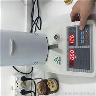 SFY系列卤素冠亚辣椒水分测试仪操作步骤