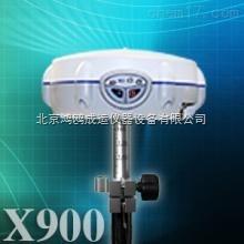 华测X900 GNSS接收机
