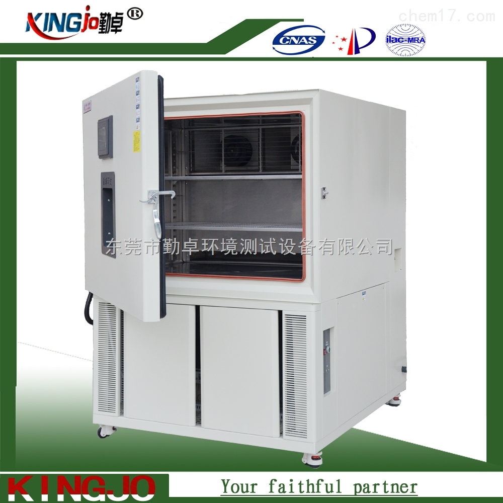 专业生产电源模块高低温老化测试箱电路板老化柜