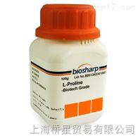 氨基酸类试剂:L-脯氨酸/L-Proline BS004B 现货