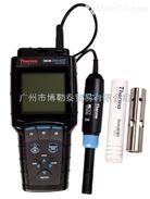 320D-01A奧立龍便攜式溶解氧測定儀
