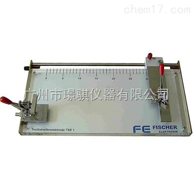 TSE-1布條測試電極