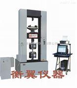 HY-60080600KN电子万能试验机