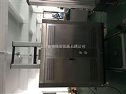 HY-308030KN高低温箱万能试验机