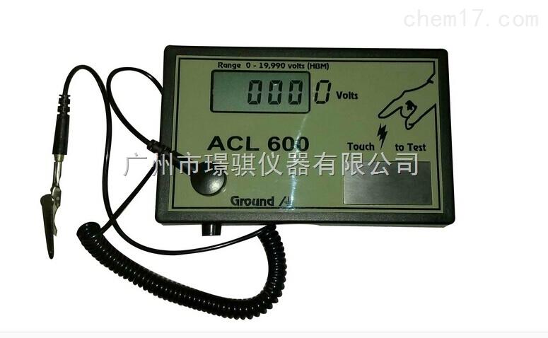 美國原裝ACL-600人體靜電放電測試儀進口