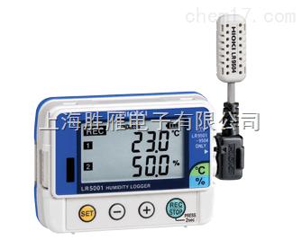高精度温湿度记录采集仪