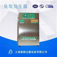 XM-S水處理臭氧發生器/臭氧消毒機