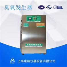 XM-S水处理臭氧发生器/臭氧消毒机