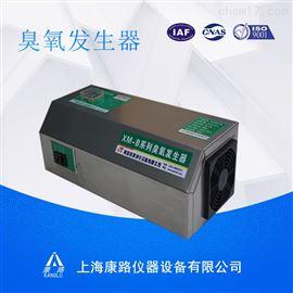 XM-BF不锈钢臭氧发生器