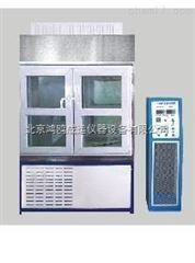 ZKQH型中空玻璃气候循环试验台