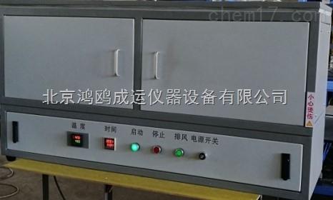 建筑密封胶相容性试验仪/结构密封胶相溶性试验箱