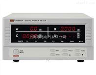 RK9940N智能电量测量仪