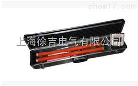 MHY-08466高压数显语音核相器 高压核相器