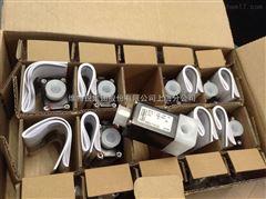 burkert电导率仪00418950电缆插头