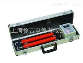TAG8700 无线高压相序测试仪