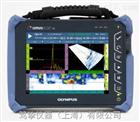 库存现货OmniScan SX探伤仪超声相控阵性能