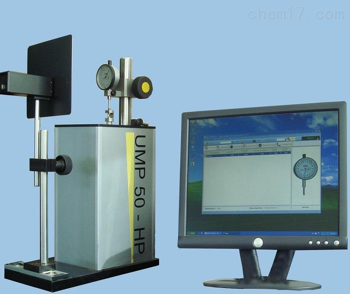 德国Ballbach UMP 立式全自动万能表类检查仪