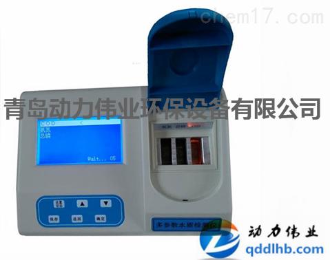 上海地区四合一多参数水质检测仪参数DL-600A型四合一多参数水质检测仪可任意组合