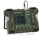 美国GE 超声波探伤仪 USM 35X