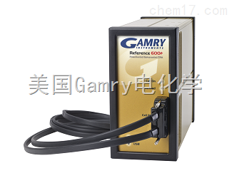美国Gamry智能恒电位仪