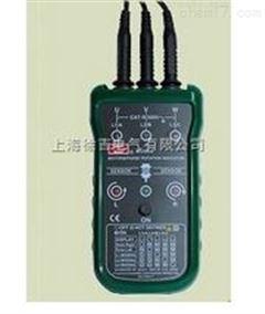 MS5900相序表 马达指示仪