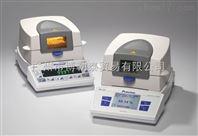 XM60普利賽斯水分測定儀
