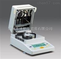 MA35賽多利斯水分測定儀