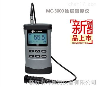 山西太原MCW-3000A大量程涂层测厚仪