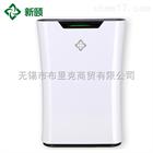 新颐空气净化器小白1.0