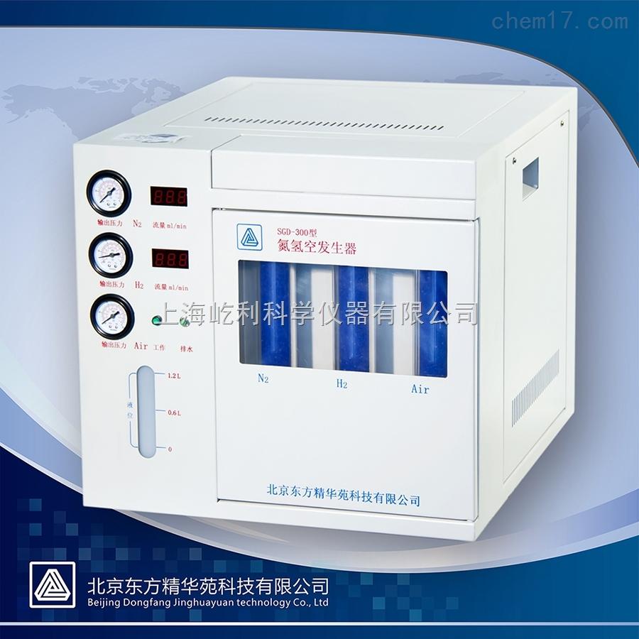 氮氢空一体机 气体发生器